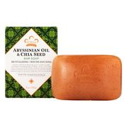 Nubian Heritage Apyssinian Oil & Chia Seed Bar Soap